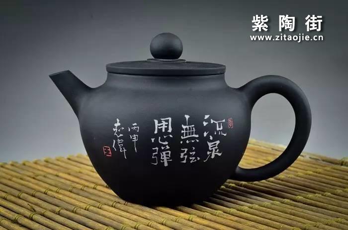 建水紫陶名家王志伟作品插图1