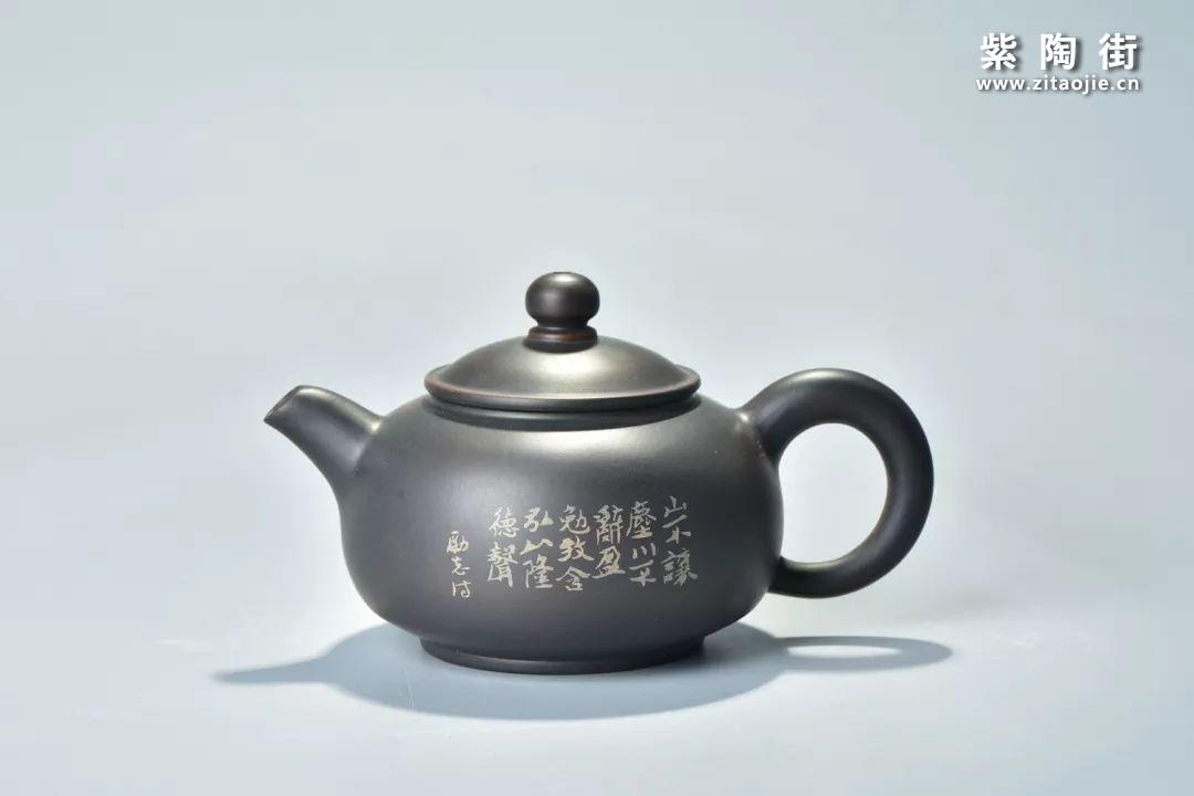 建水紫陶肖卡(尚元)佳作鉴赏插图10