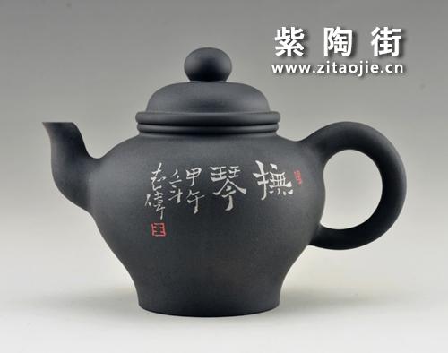 金秋赏壶-王志伟紫陶工作室出品插图14