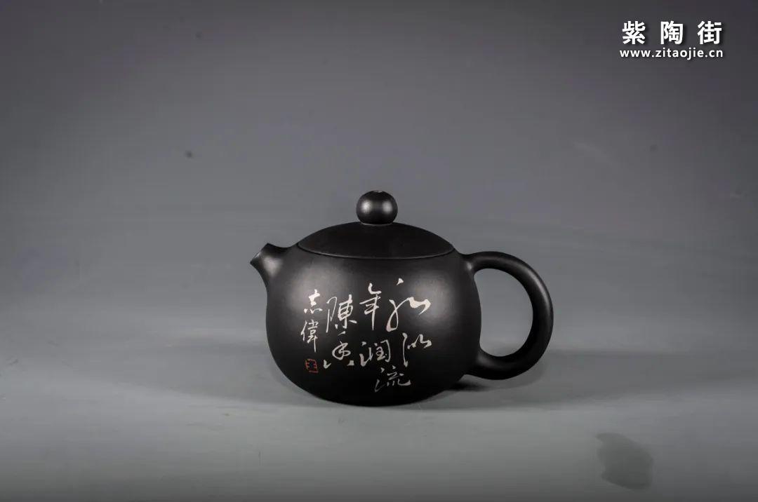 建水王志伟紫陶精品展②插图18