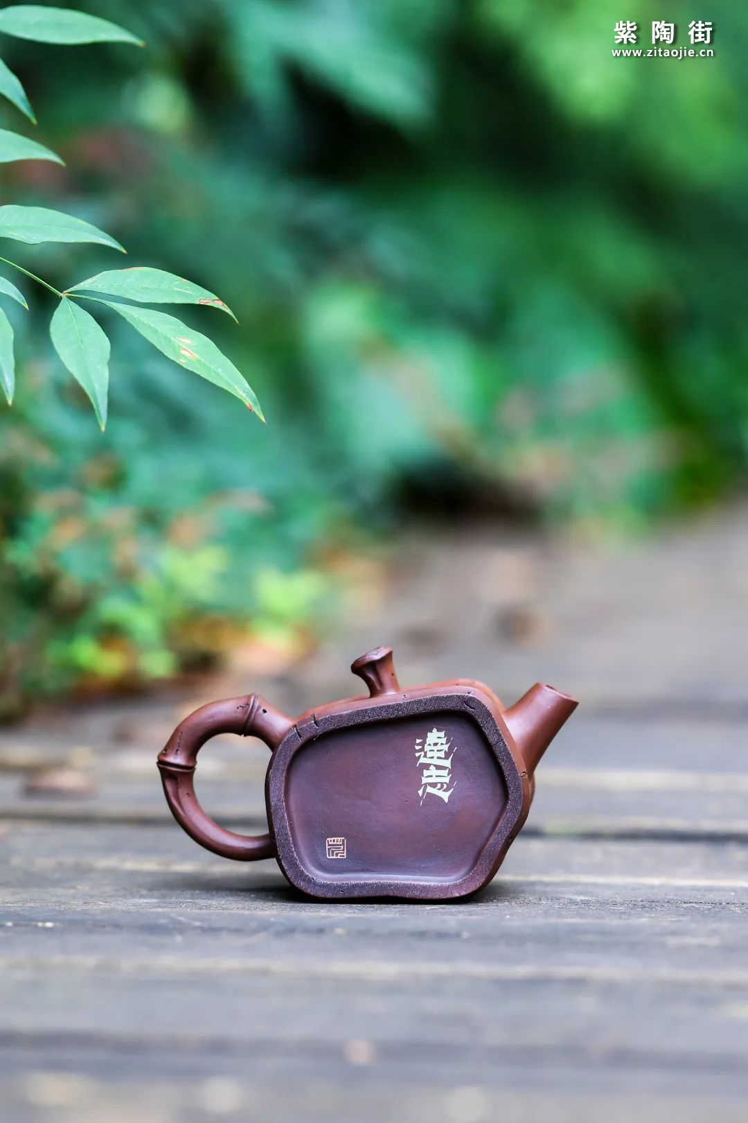 建水紫陶钱权达(朽木)作品赏插图10