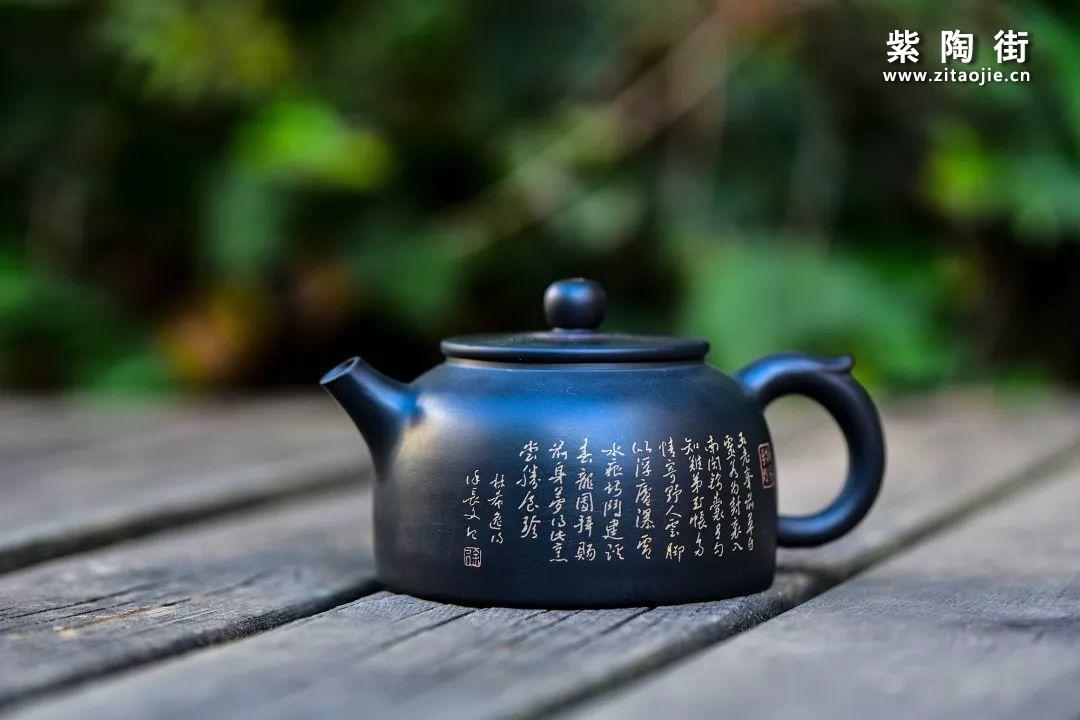 徐长文的残贴紫陶插图23