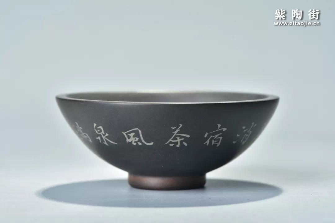 建水紫陶肖卡(尚元)佳作鉴赏插图101
