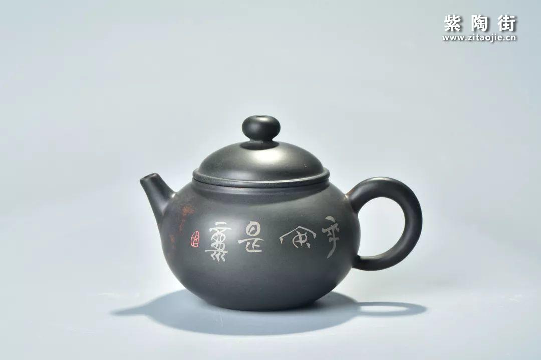 建水紫陶肖卡(尚元)佳作鉴赏插图19