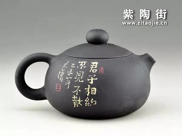 品茶悟人生-王志伟紫陶工作室出品插图12