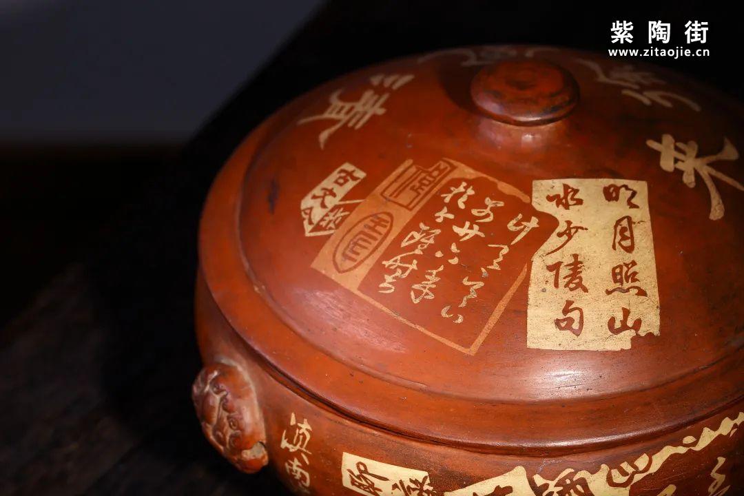 建水紫陶汽锅插图2