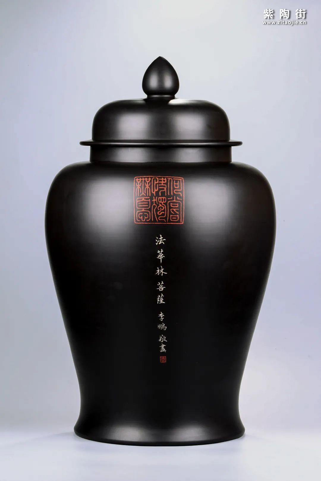 建水紫陶将军罐欣赏插图3