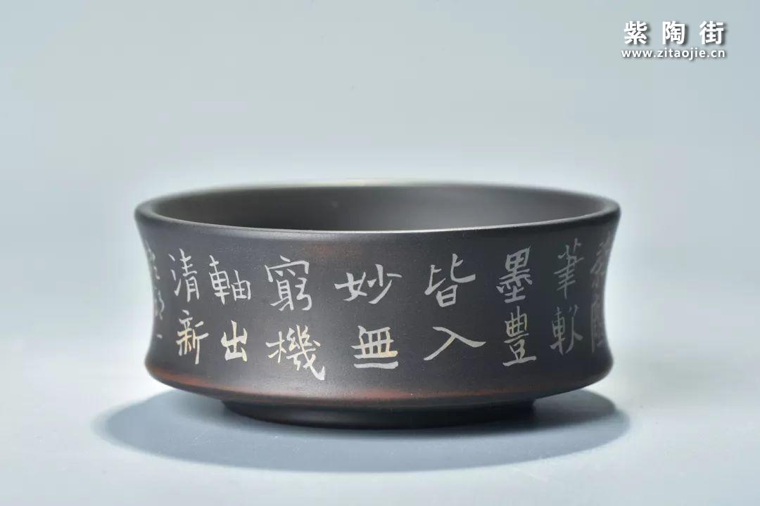 建水紫陶肖卡(尚元)佳作鉴赏插图100