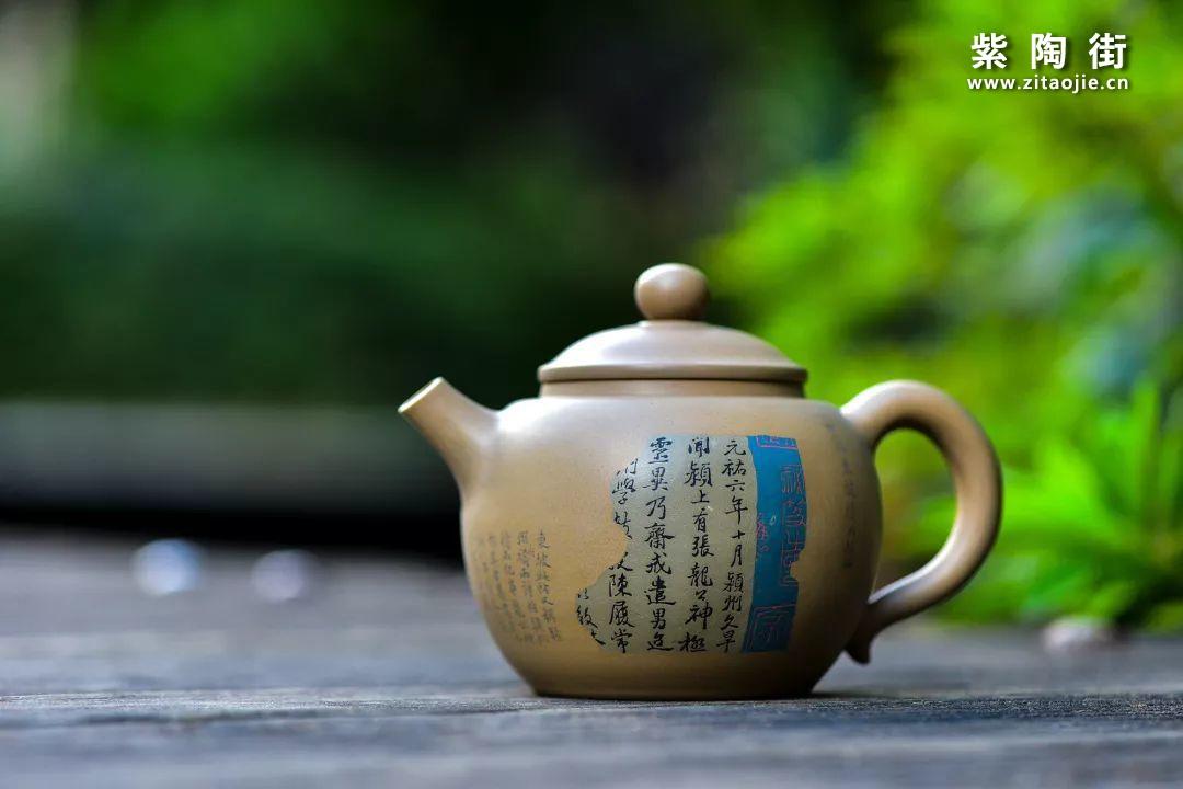 徐长文的残贴紫陶插图5