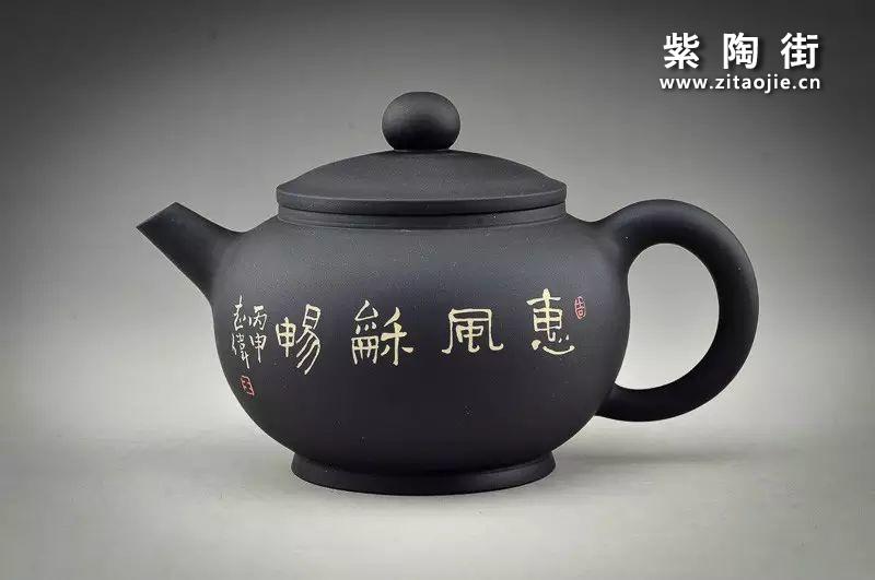 王志伟水墨山水装饰紫陶壶插图5