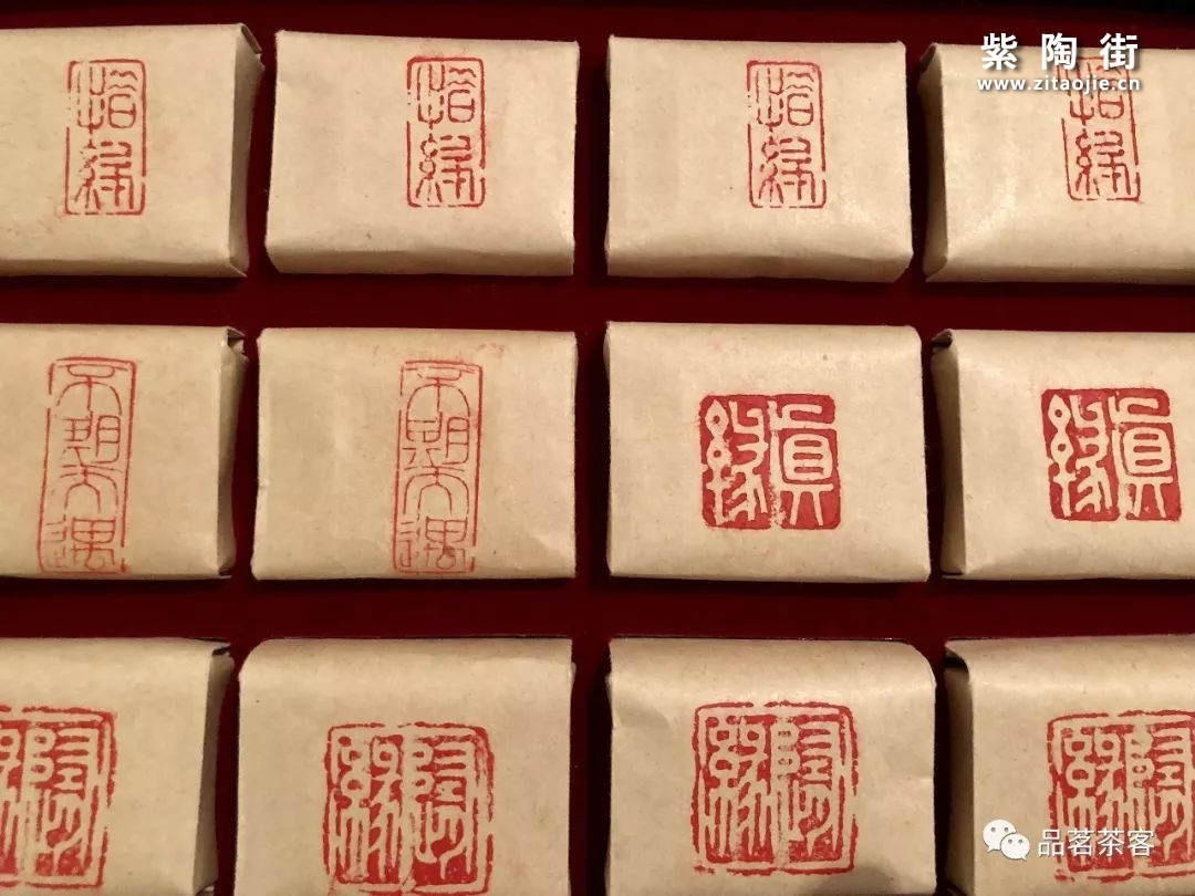 品茶悟人生插图3
