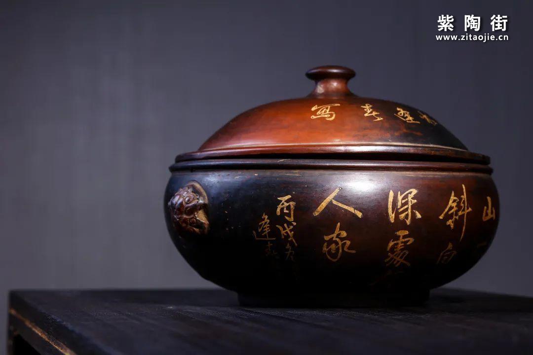 建水紫陶汽锅插图40