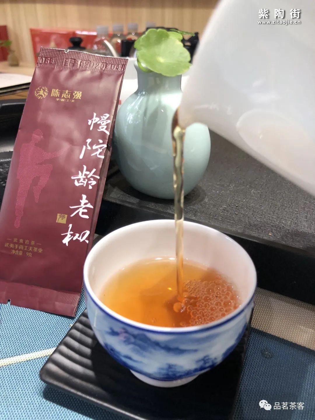 时间是好茶的最高标准!插图1