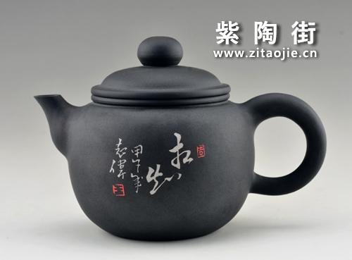 金秋赏壶-王志伟紫陶工作室出品插图6