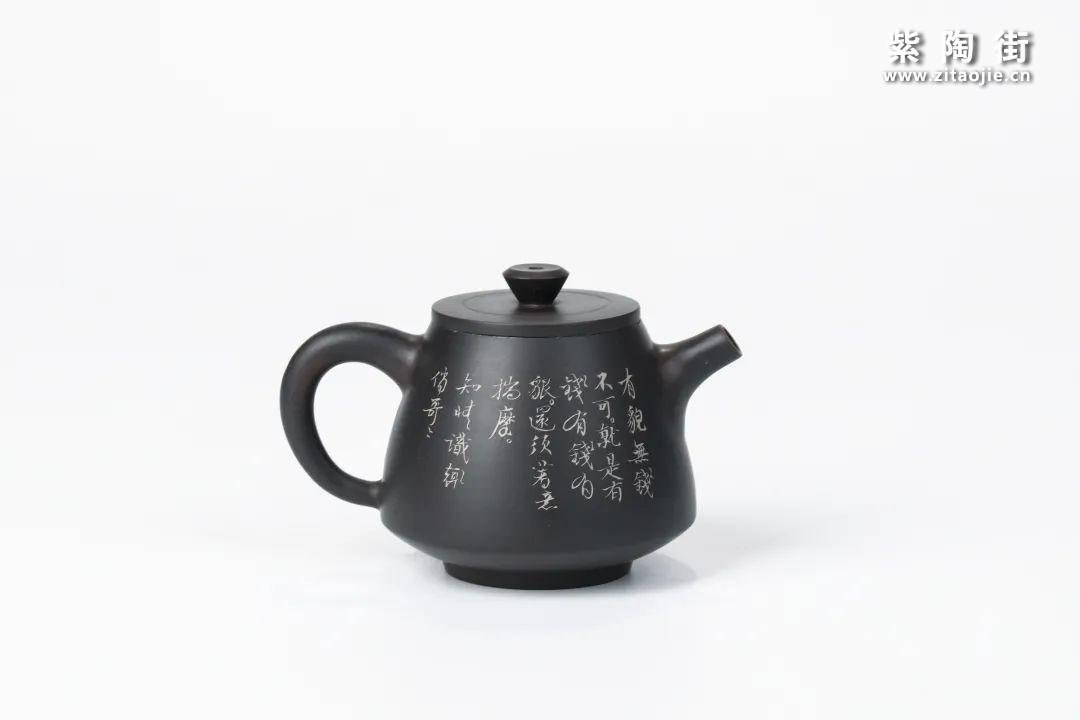 紫陶壶有什么作用插图25
