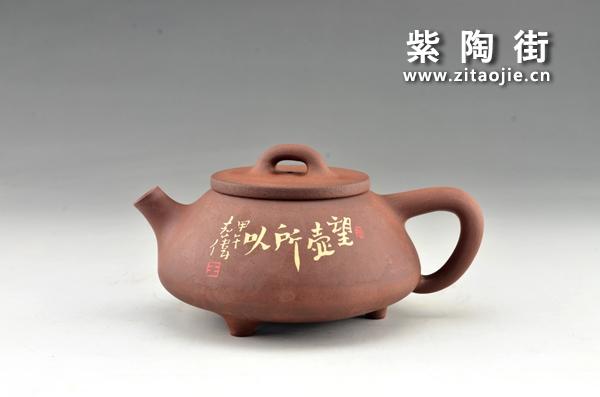 赏壶-王志伟紫陶工作室出品插图16