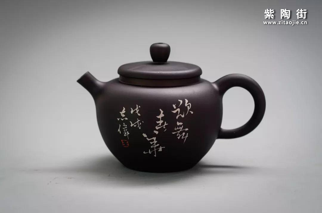 建水王志伟紫陶精品展⑤插图1