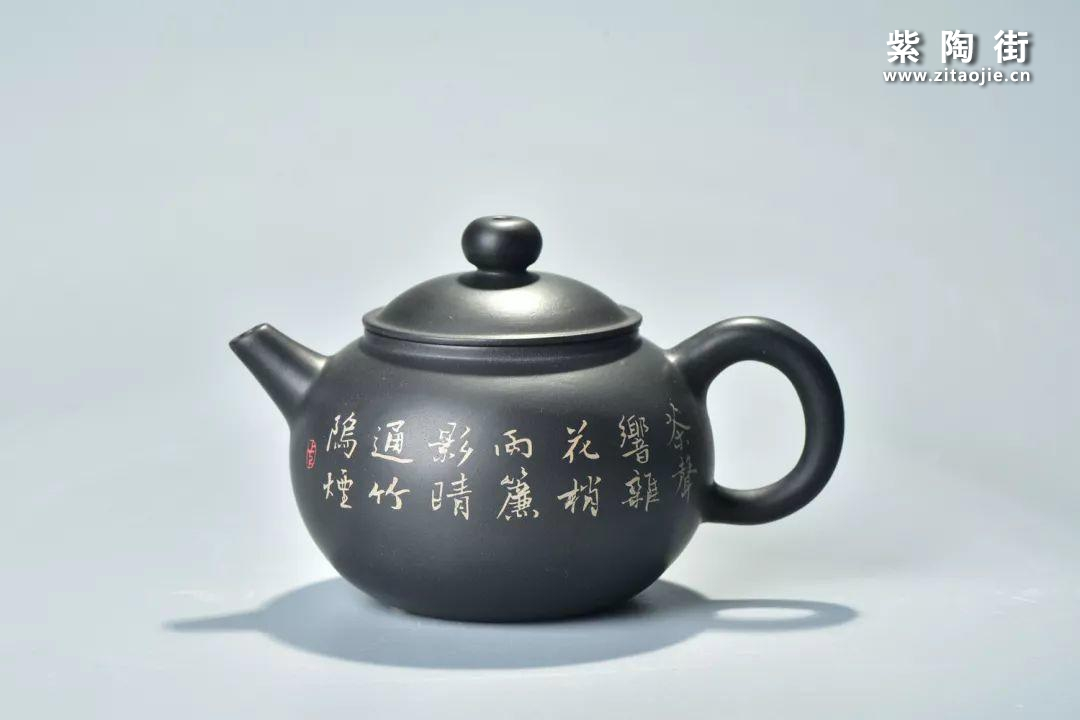 建水紫陶肖卡(尚元)佳作鉴赏插图25