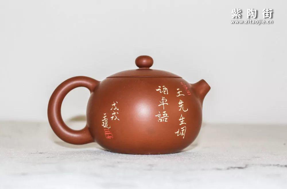 """建水王琨介绍及""""汇智紫陶""""紫陶作品欣赏插图5"""