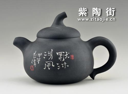 金秋赏壶-王志伟紫陶工作室出品插图24