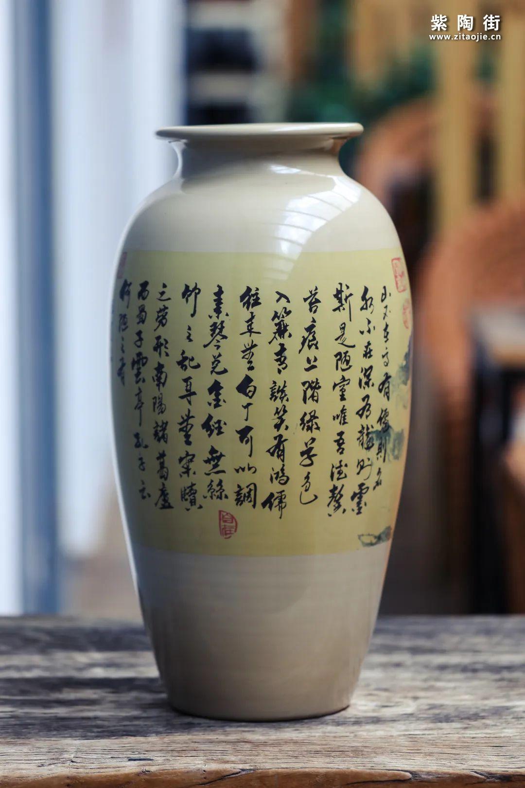 廖建忠紫陶花瓶赏插图10