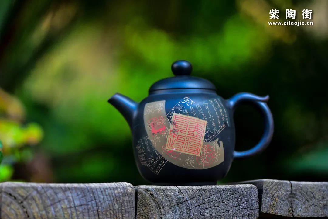 徐长文的残贴紫陶插图21