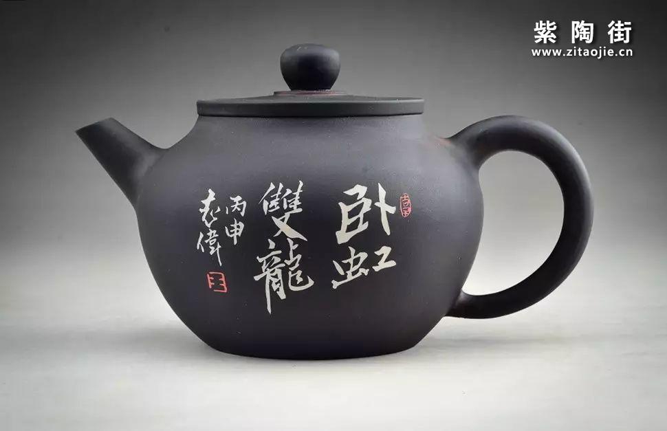 临安元素与建陶-王志伟紫陶工作室出品插图11