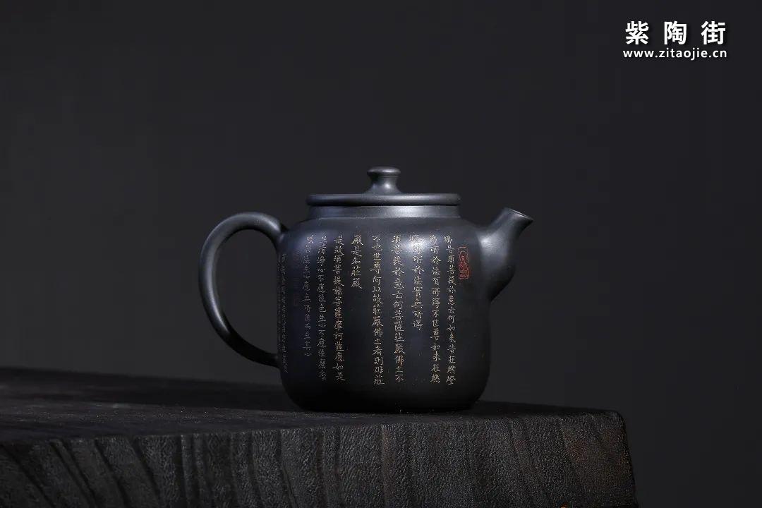 建水紫陶名家陈学作品欣赏插图32