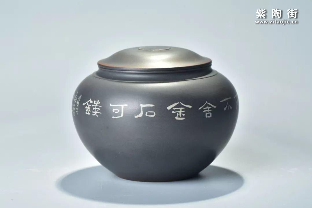 建水紫陶肖卡(尚元)佳作鉴赏插图85