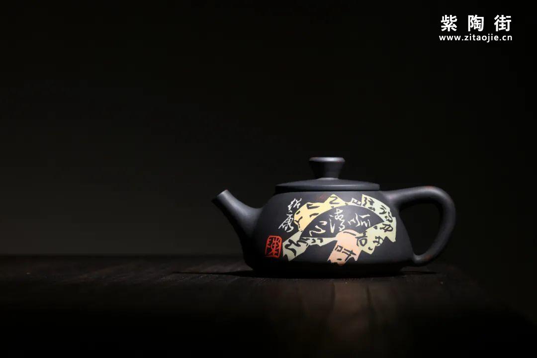 建水紫陶陈绍康作品插图17