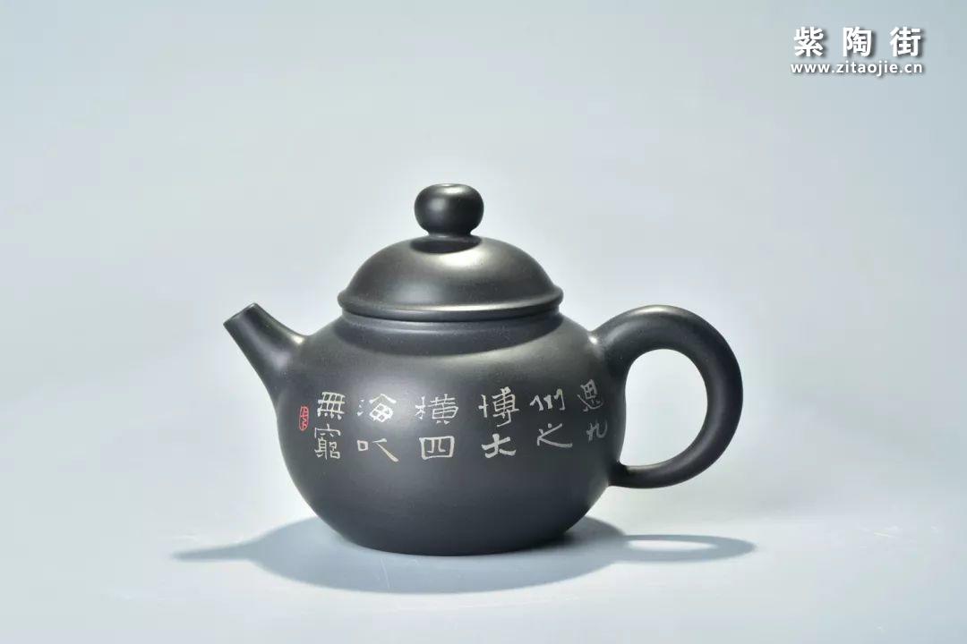 建水紫陶肖卡(尚元)佳作鉴赏插图1