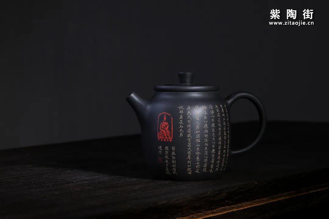 建水紫陶名家陈学作品欣赏插图24