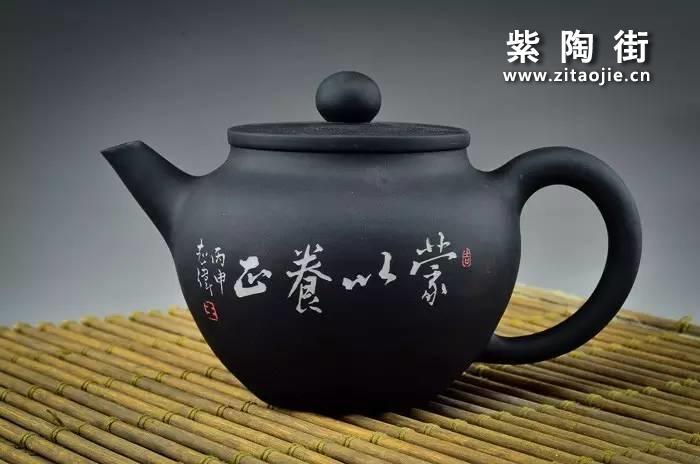 建水紫陶名家王志伟作品插图5