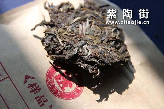 2019易武正山茶王,不柔带骨架,回甜干净清爽插图1