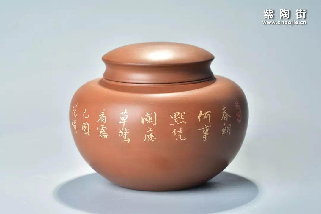 建水紫陶肖卡(尚元)佳作鉴赏插图71