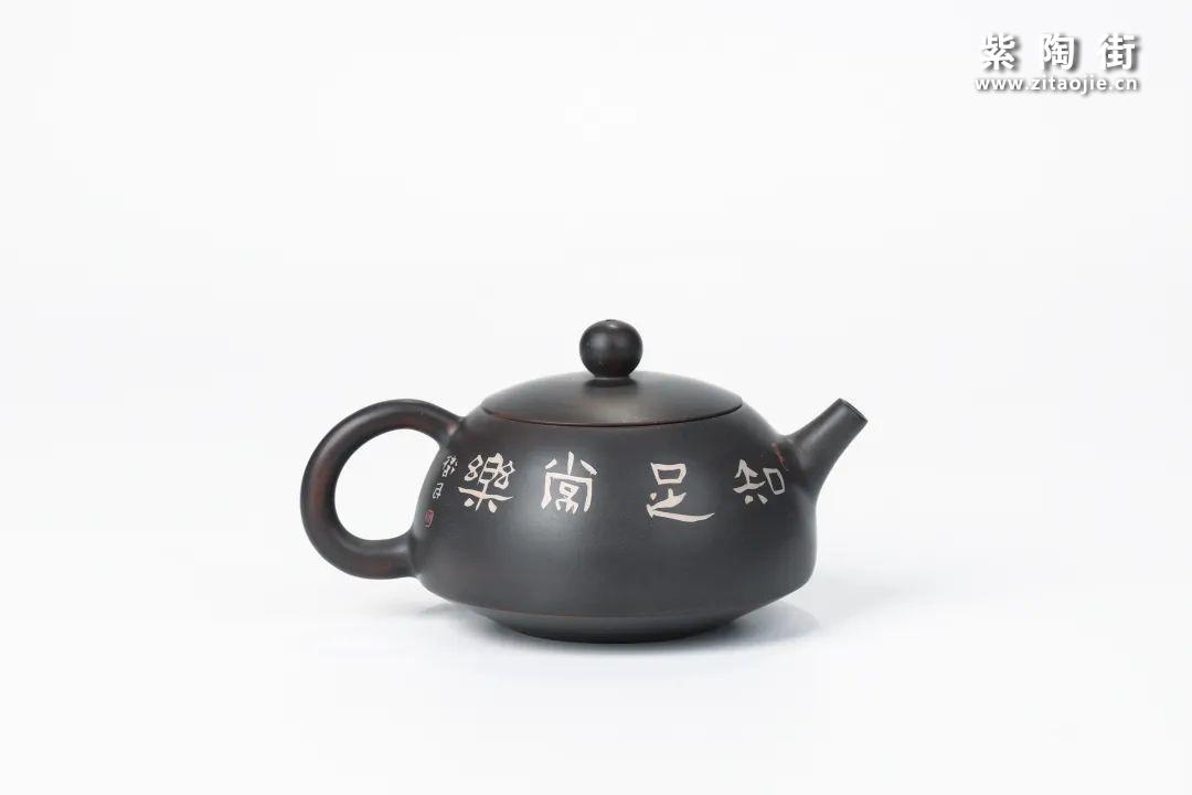 紫陶壶有什么作用插图31