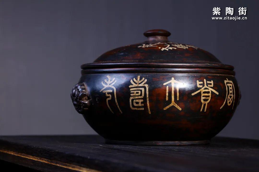 建水紫陶汽锅插图60