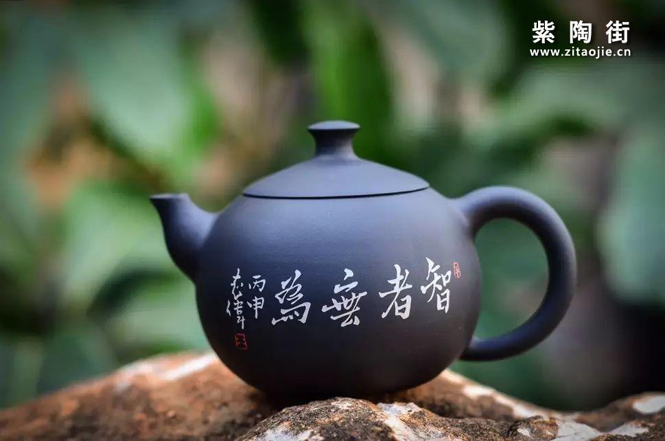 王志伟紫陶工作室插图11