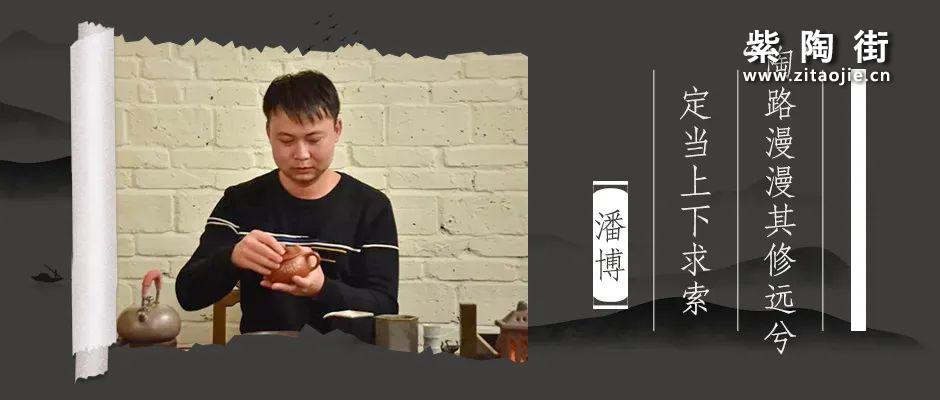 建水紫陶潘博介绍及紫陶作品欣赏插图