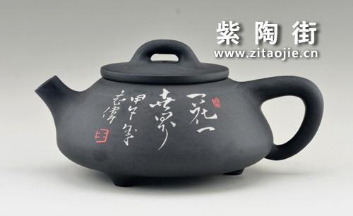 金秋赏壶-王志伟紫陶工作室出品插图22