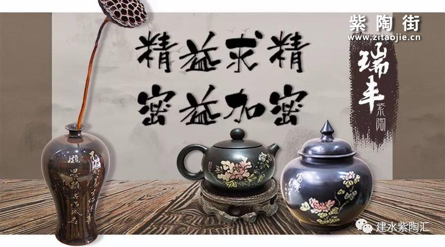 建水陈大勇简介及瑞丰陶庄紫陶作品-紫陶街
