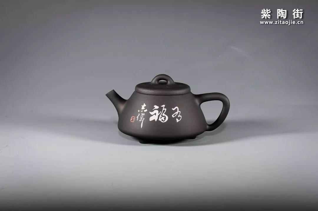 建水王志伟紫陶精品展④插图30