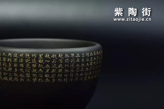 建水紫陶陈学插图20