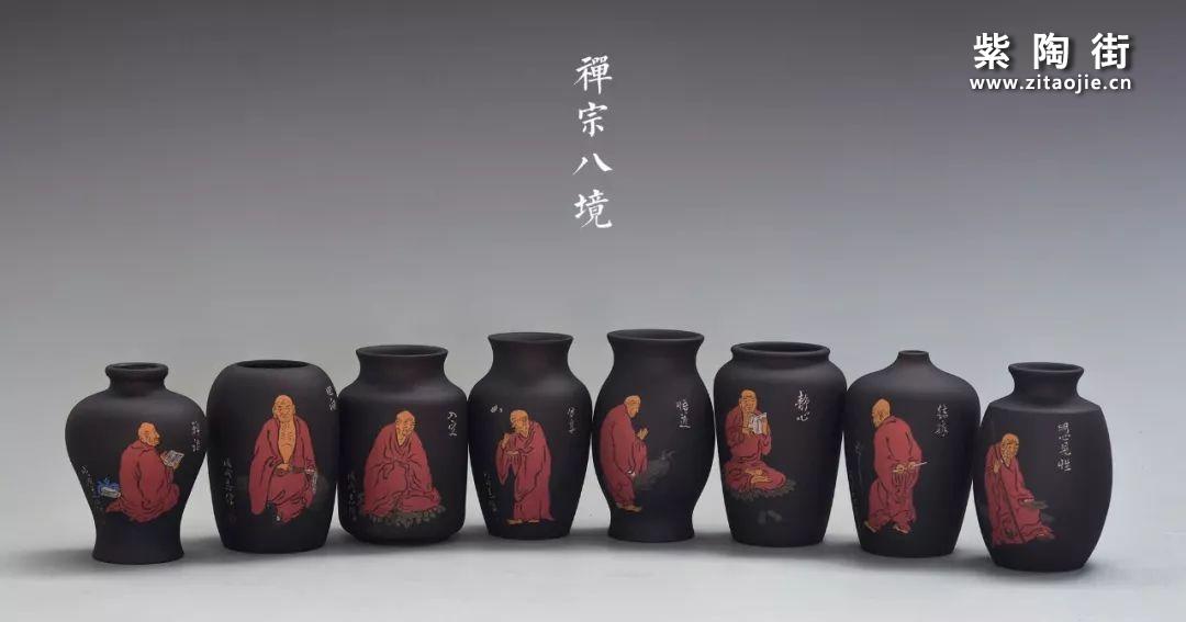 王志伟紫陶禅宗八境花瓶摆件插图