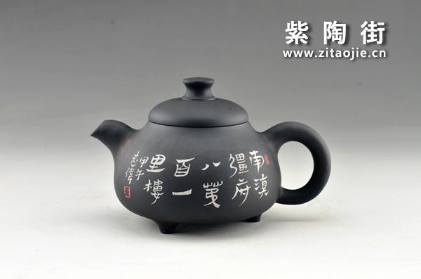 赏壶-王志伟紫陶工作室出品插图24