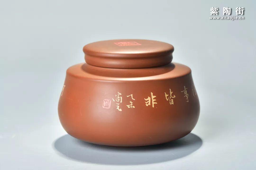 建水紫陶肖卡(尚元)佳作鉴赏插图66
