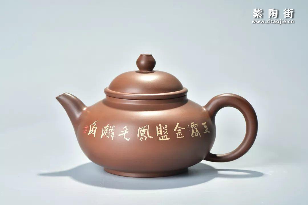 建水紫陶肖卡(尚元)佳作鉴赏插图59