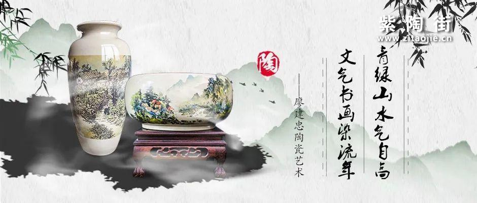 建水廖建忠老师简介及紫陶代表作-紫陶街