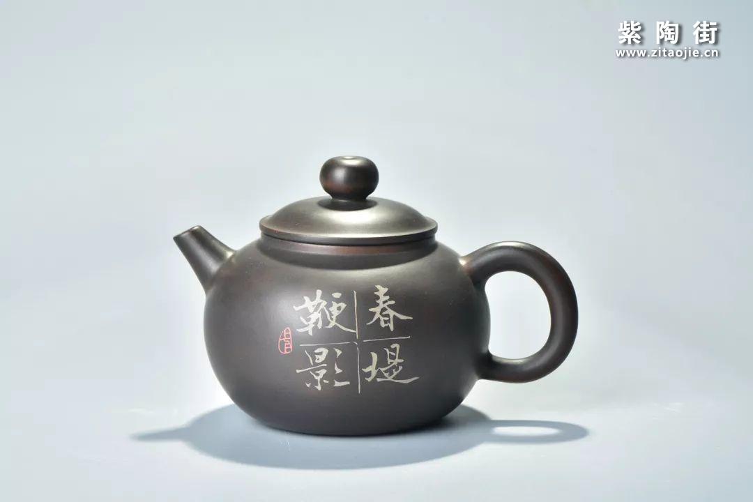 建水紫陶肖卡(尚元)佳作鉴赏插图6