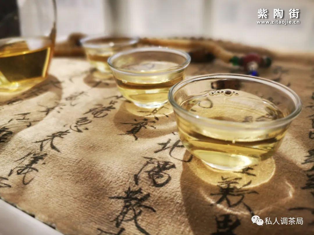 红树林普洱茶——临沧茶区插图13